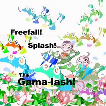 Gamarash
