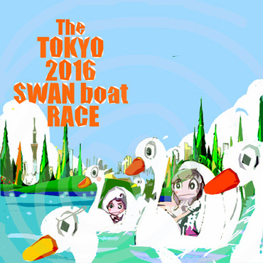 Swanrace