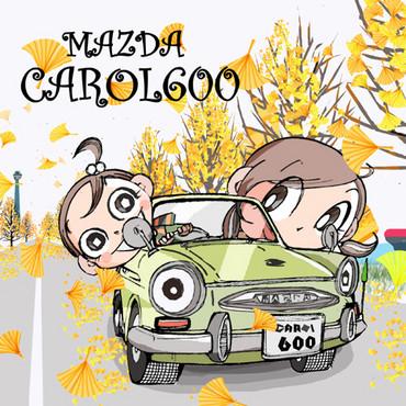 Carol600color
