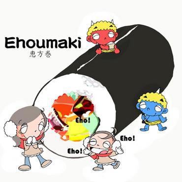 Ehoumaki
